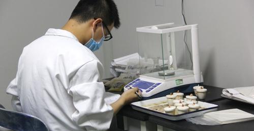 质量部化验室