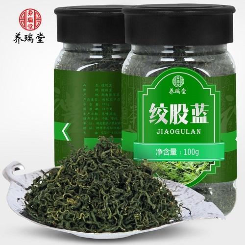 绞股蓝茶的成分有哪些?