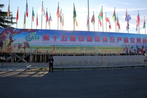 和湖北聚瑞生物一起了解15届中国农产品交易会