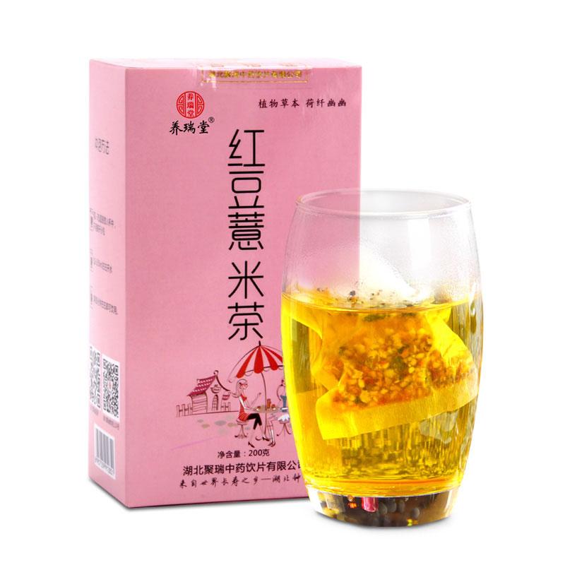 红豆薏米茶200g